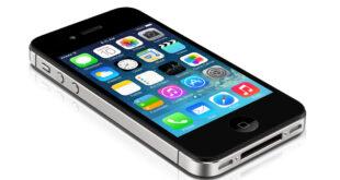 Iphone 4S- l'ultimo uscito della Apple