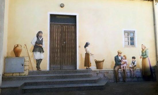 Segariu murale