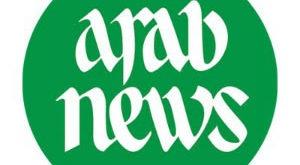 arabo news