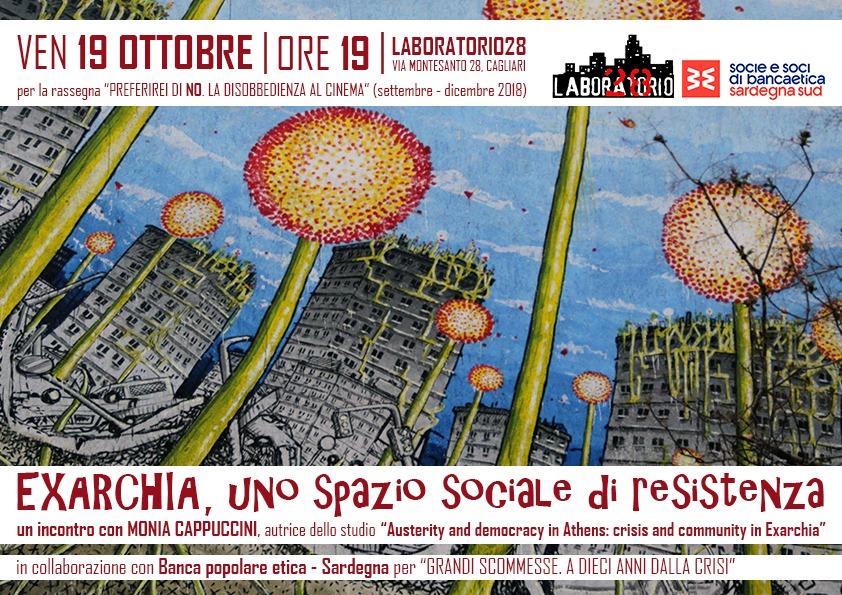 EXARCHIA A4 ORI Exarchia, uno spazio sociale di resistenza con Monia Cappuccini