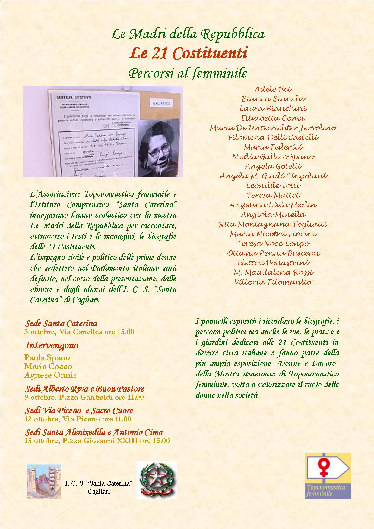 LOCANDINA MADRI In mostra a Cagliari Le Madri della Repubblica. Le 21 Costituenti