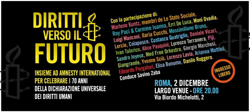 cover fb ok 01 Arte per la Libertà per i 70 anni della Dichiarazione dei Diritti Umani