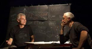 ilpaesechenonce 3 1 Baradili: si terrà il Festival Cantiere di lavoro teatrale