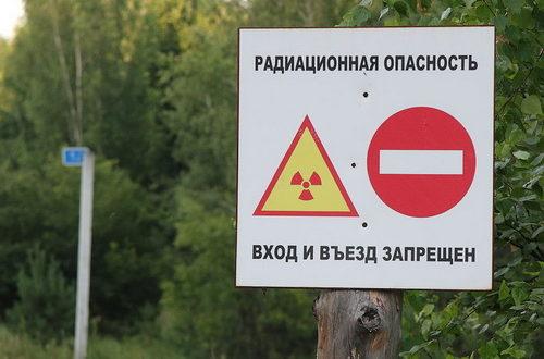 pericolo disastro