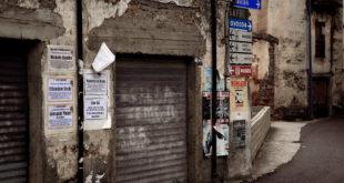 Convegno Banco di Sardegna per Autunno in Barbagia