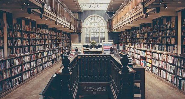 biblioteca universitaria