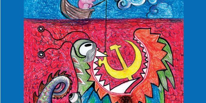 Immagine astratta sulla Cina