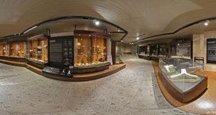 Una foto del museo archeologico online