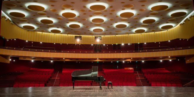 auditorium conservatorio