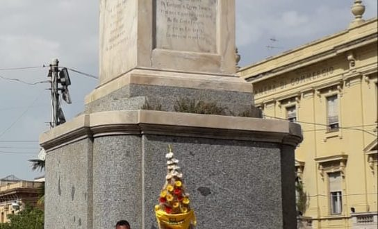 Cagliari Piazza Yenne