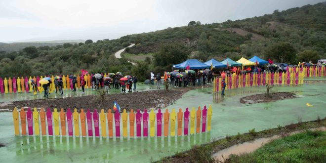 Campo Ammentos Park