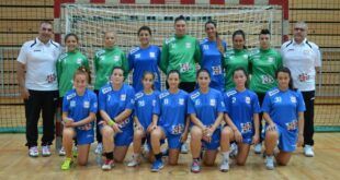 Handball Athletic Club Nuoro