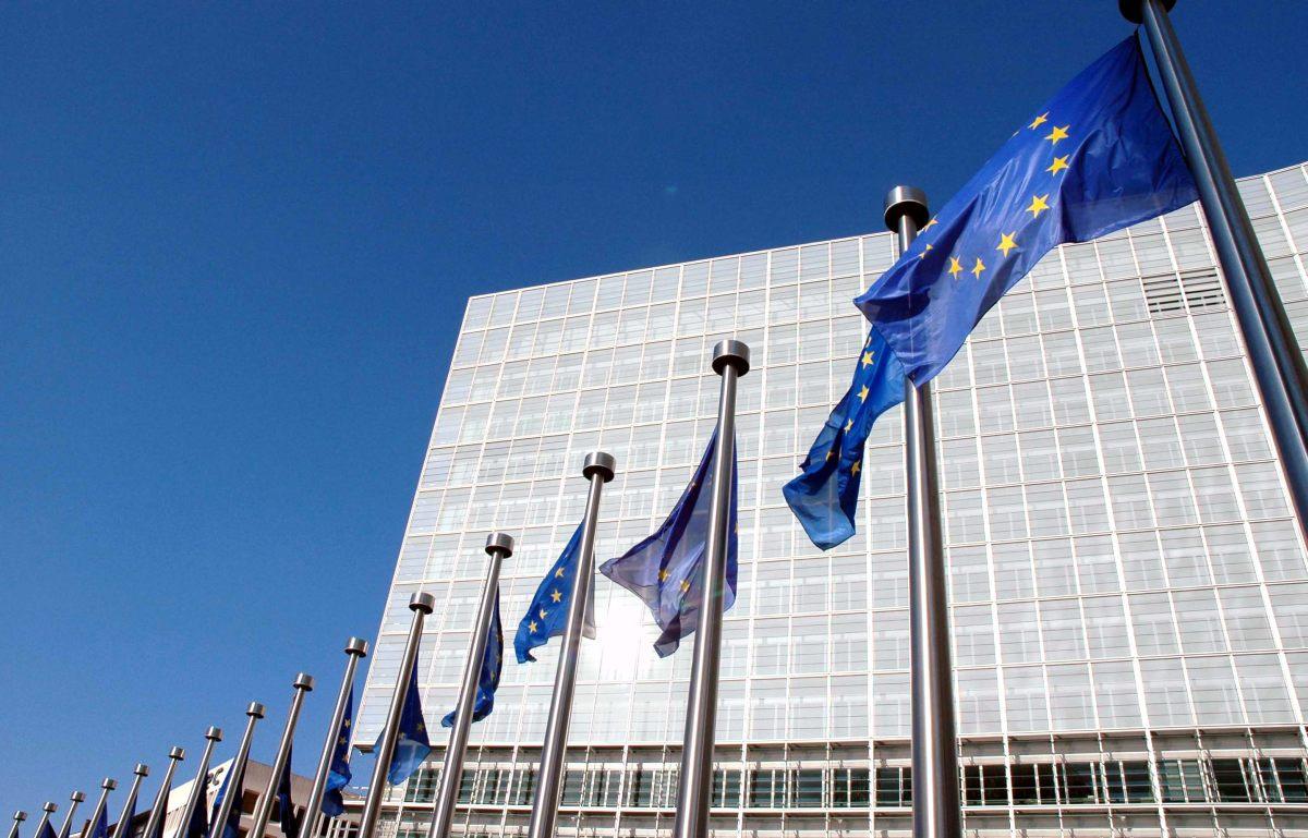 Dall'Europa un concorso per l'innovazione