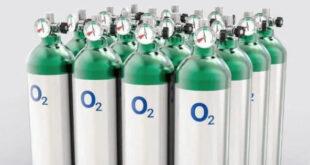 Federfarma bombole ossigeno