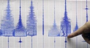 Scienza: terremoti e intelligenza artificiale