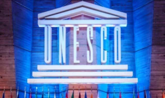 Transdisciplinarità UNESCO