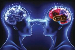 La telepatia è scientificamente possibile?
