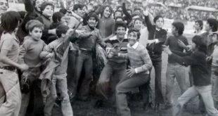 Scudetto 1970, tifosi