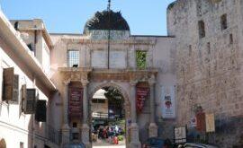 52 00 Cittadella dei Musei d0 270x170 2
